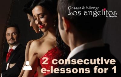2e-lesson-1