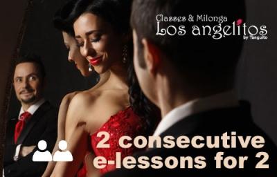 2e-lesson-2