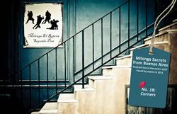 Argentine_tango_london_lost_chronicles_postcard18_thumb