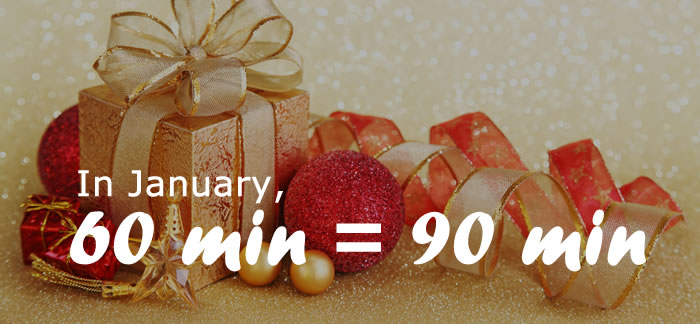 january-offer-6090
